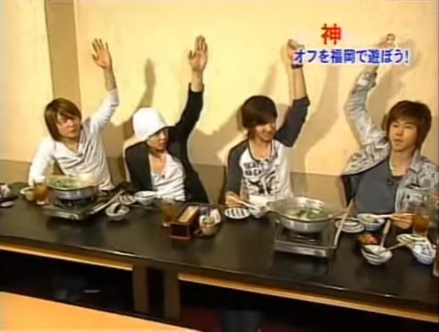 東方神起が初めてもつ鍋を食べた福岡のお店『満満』をご紹介