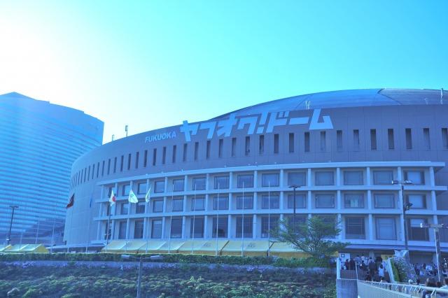 東方神起福岡ドームの倍率と当選確率、お得なホテル予約方法