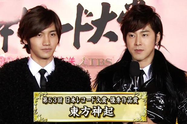 東方神起のレコード大賞ノミネート曲(2008,2009,2011年)