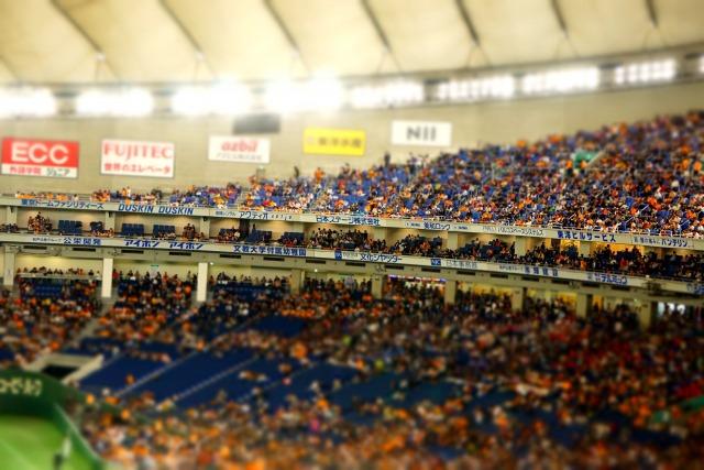 東方神起東京ドームチケットのゲート番号からアリーナ席が判明!