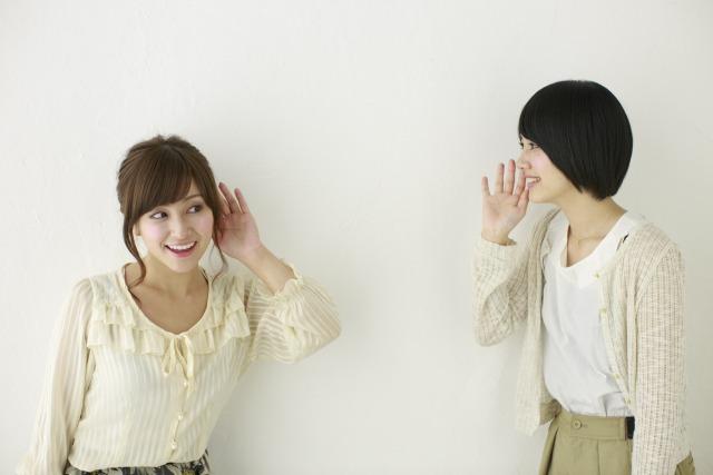 超簡単なフレーズだけ!友達同士で気軽に使える韓国語の挨拶