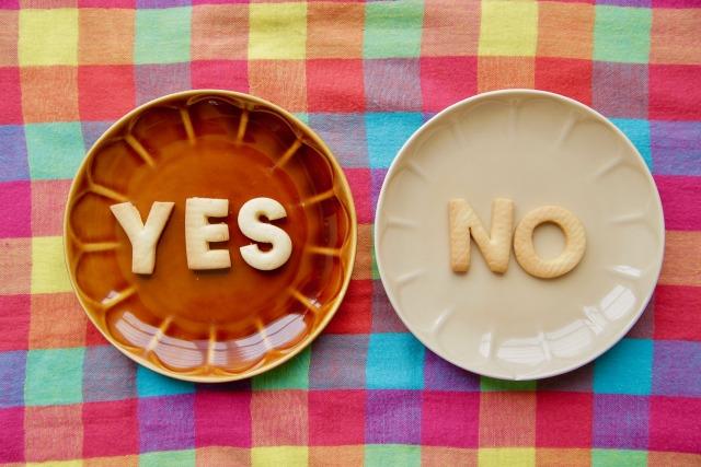 韓国語の『はい』『いいえ』のハングル文字と発音はこれ!