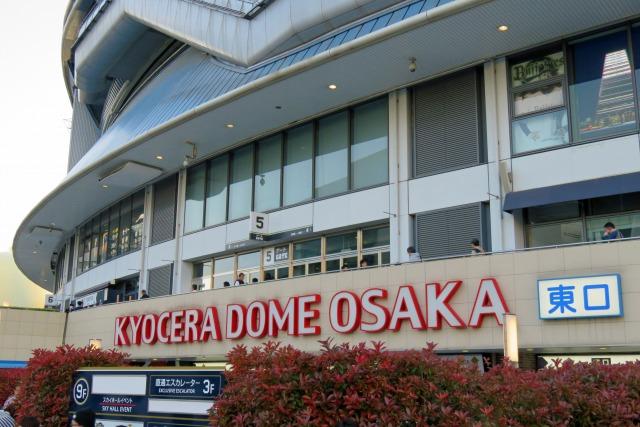 京セラドーム大阪前に東方神起ライブツアー2017セトリチェック