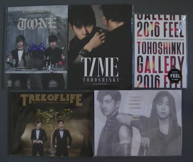東方神起ライブツアー全パンフレットの見どころを画像で紹介!