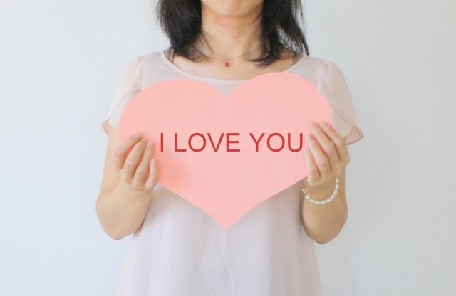 韓国語で『愛してる』と伝えたい!発音といろんな言い方をご紹介