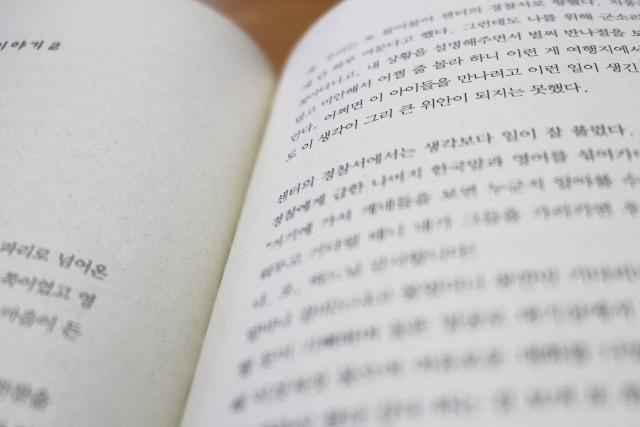 独学でもマスターできる韓国語の勉強におすすめの本をご紹介!