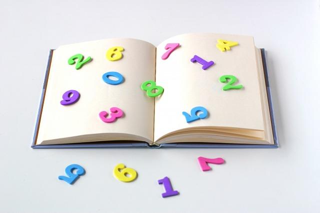 韓国語の数字のハングル文字表記と読み方をマスターしよう