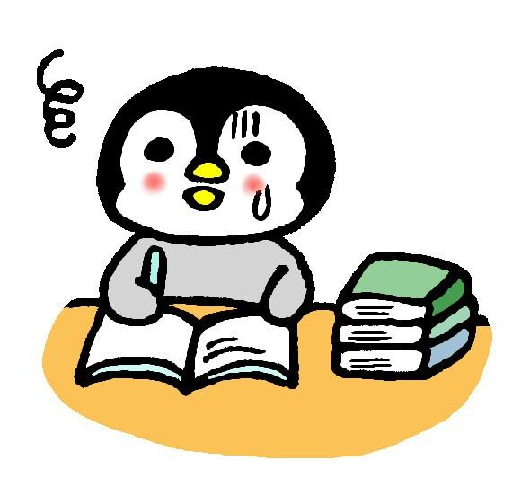 韓国語『ずっと(죽・쭉)』の使い分けはどうすればいい?