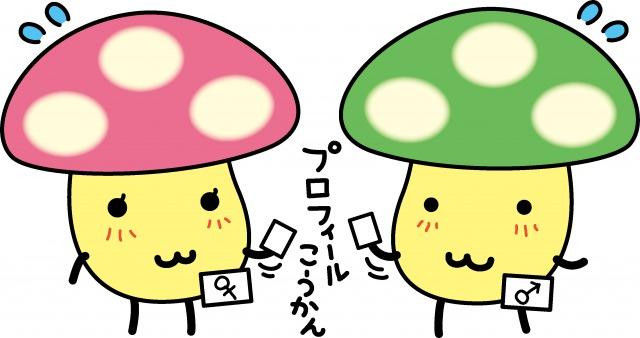韓国語で『私の名前は○○です』はなんてユノ?