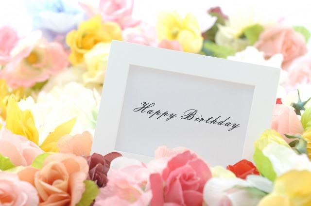 韓国語で送りたい!誕生日メッセージ例文集