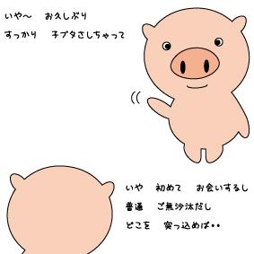 韓国語「元気ですか?」に対する返事はなんてユノ?
