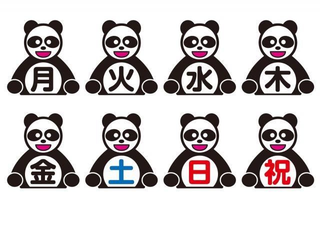 韓国語の曜日のハングル文字と読み方の覚え方