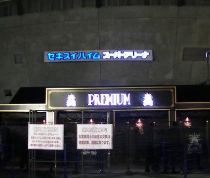 東方神起ライブTOMORROWセキスイハイムスーパーアリーナ仙台レポ