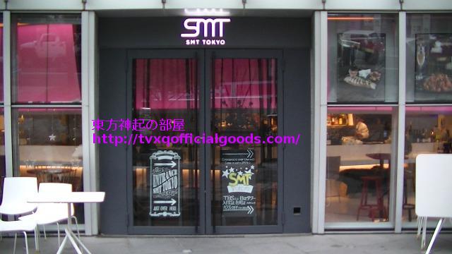 SMT東京に予約なしの突撃レポート!東方神起のパネル画像にグッズ情報