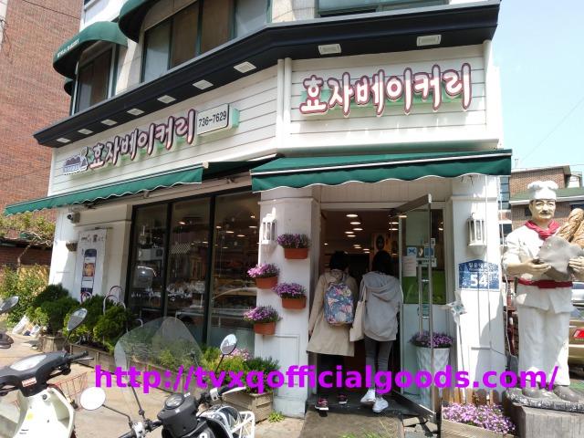 【東方神起を巡る韓国旅行ブログ】チャンミンお気に入りのお店レポート